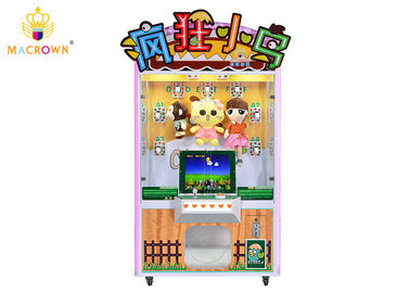China Amusement Park Stuffed Toy Vending Machine Arcade Prize Machines One Player supplier