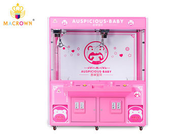 China 2P Auspicious Baby Doll Crane Machine Kids Toy Vending Machine For 9-13 Inch Toy supplier