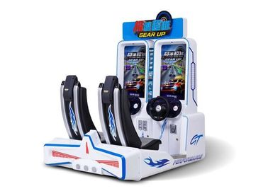 China Arcade Simulator Ticket Redemption Machine Two Seats Two Players For Game Center supplier