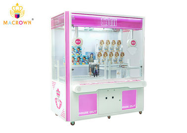 China Meng Zhua Big Stage Gifts Claw Crane Prize Vending Game Machine For Sale 2 Players supplier