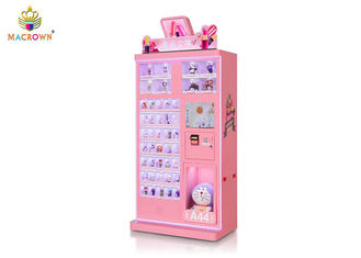 China 2019 Newest Coin Operated Lipstick Game Machine Pink Design supplier