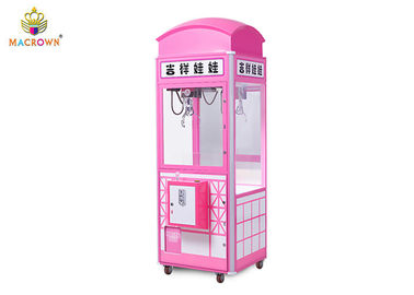 China 1 P Crane Machine Auspious Baby Vending Machine Pink England Design supplier