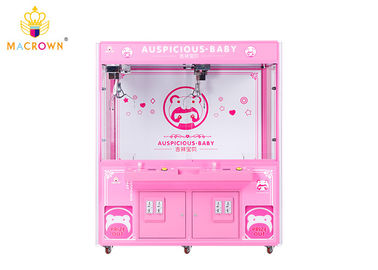 Dual Players Plush Toy Crane Machine , Prize Time Claw Machine Pink Easy Set Up