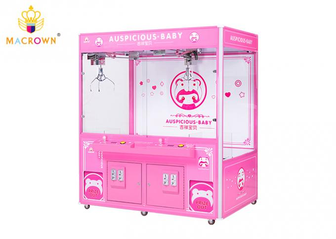 Big Size 2P Auspicious Baby Doll Crane Machine Kids Vending Machine Pink Type