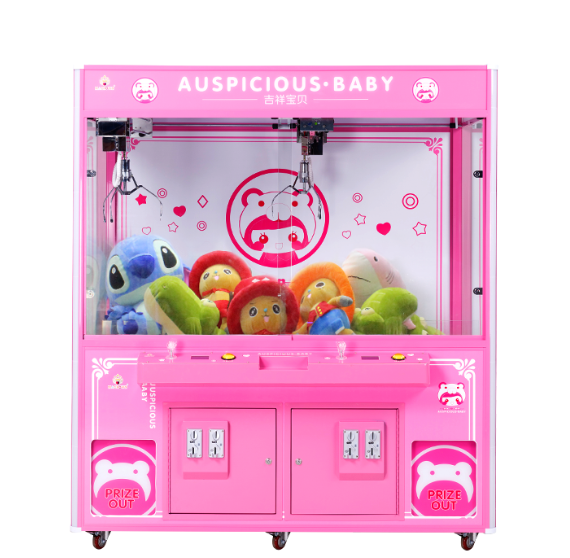 2P Auspicious Baby Doll Crane Machine Kids Toy Vending Machine For 9-13 Inch Toy